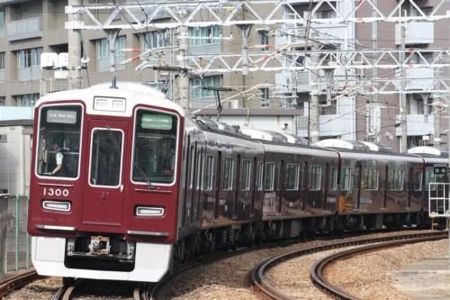 阪急電鉄1300形1300 [0001757]