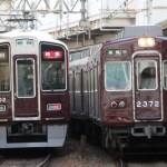 阪急電鉄2300系2372&9300系9402