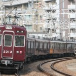 阪急電鉄2300系2313F