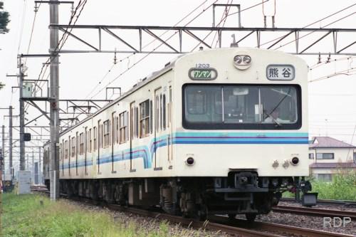 秩父鉄道クハ1200形1203 [0001781]