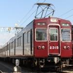 阪急電鉄2300系2315F