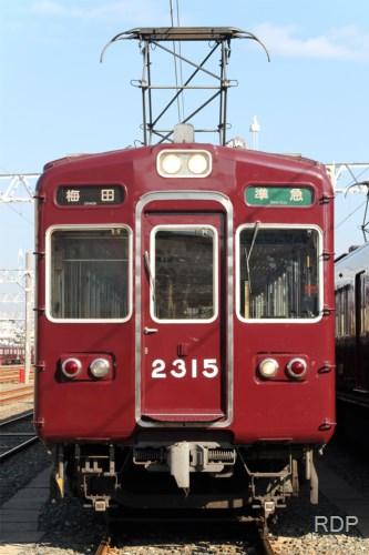 阪急電鉄2300形2315 [0001791]