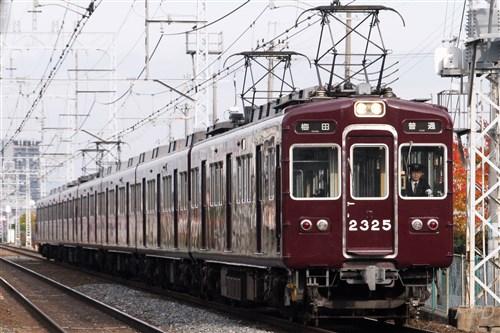 阪急電鉄2300形2325 [0001807]