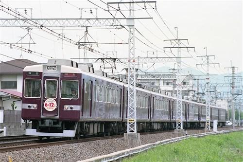 阪急電鉄6350形6350 神戸線全通 [0001808]