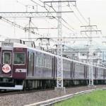 阪急電鉄6300系6350 6月12日神戸線全通