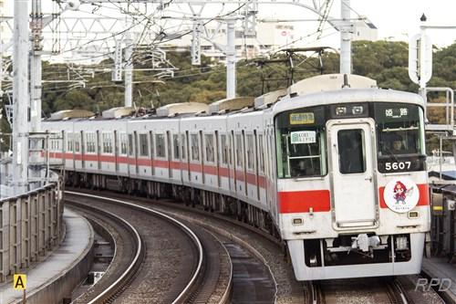 山陽電鉄クハ5600形5607 かんべえくん・KOBEルミナリエ [0001811]