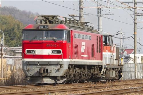 EF510-1+DE10 1733 [0001835]