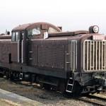 鹿島鉄道DD90 1