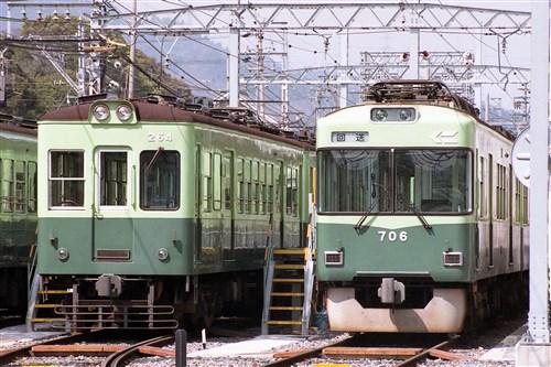 京阪電鉄大津線260形264&700形706 [0001849]