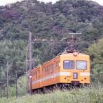 近江鉄道モハ3+クハ1220
