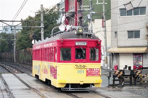 阪堺電軌モ161形161 [0001854]