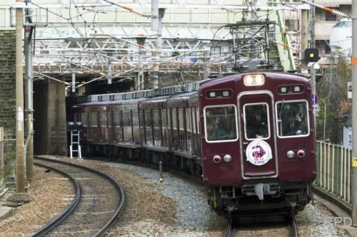 阪急電鉄2300形2313 さよならマーク [0001863]