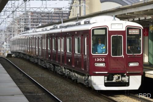 阪急電鉄1300形1303 試運転 [0001866]