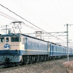 EF65 1104+14系『北国』