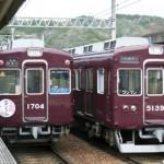 能勢電鉄5100系5139&1700系1704『さくら』