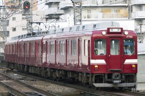 近鉄ク2780形2782 鮮魚列車