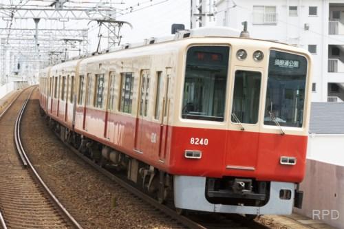阪神電鉄8201形8240 [0001932]