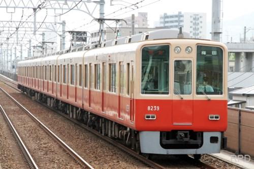 阪神電鉄8201形8239 [0001933]