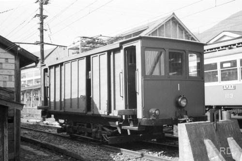 箱根登山鉄道ユ1