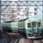 京阪電鉄交野線2600系2613
