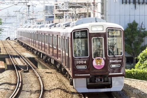 阪急電鉄宝塚線1000形1004 [0002003]