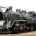 C11 64 『日本海』ヘッドマーク 梅小路蒸気機関車館
