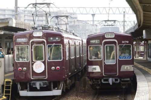 能勢電鉄5100系5138 アートライン妙見の森&3120形3170