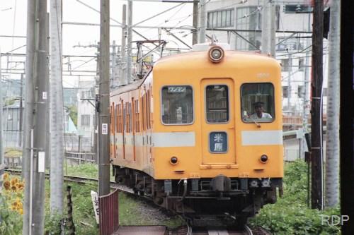 近江鉄道クハ1504