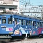 阪堺電軌モ301形302