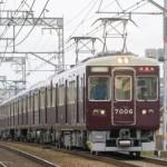 阪急電鉄7000系7006F 試運転