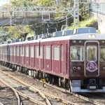 阪急電鉄6050形6050 ワンハンドル運転台車両導入40周年