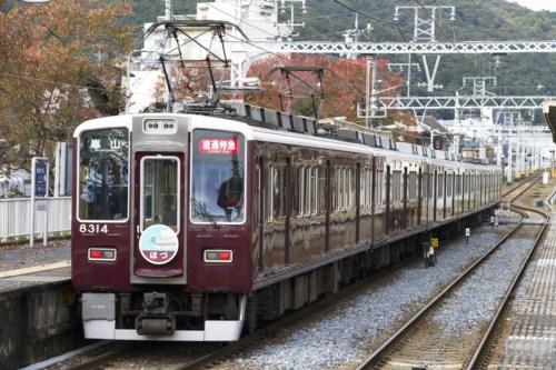 阪急電鉄8300形8314 ほづ [0002109]