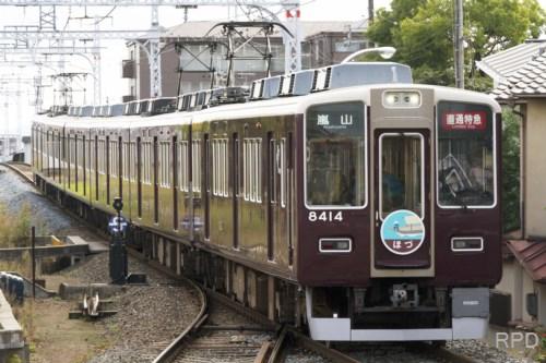 阪急電鉄8400形8414 ほづ [0002109]