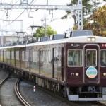 阪急電鉄7000系7101 とげつ