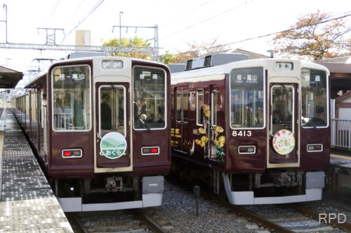 阪急電鉄8400形8413『古都』&8412『おぐら』 嵐山線内運用 [0002114]