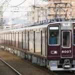 阪急電鉄8000系8007F 試運転