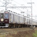 阪急電鉄8300系8413『古都』嵐山直通運用