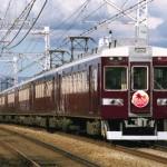 阪急電鉄6300系6354 もみじヘッドマーク