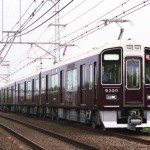 阪急電鉄9300系9300F 試運転
