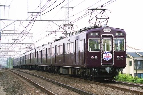 阪急電鉄2300系2313 『地下延長線開通40周年』