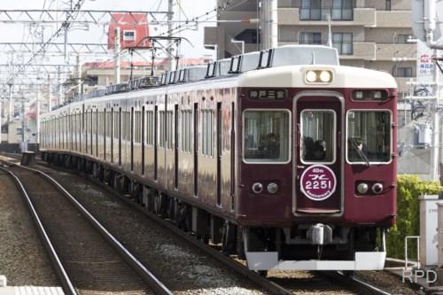 阪急電鉄6150形6150 ワンハンドル運転台車両導入40周年 夙川