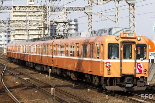 近鉄モ6020形6051 開運号
