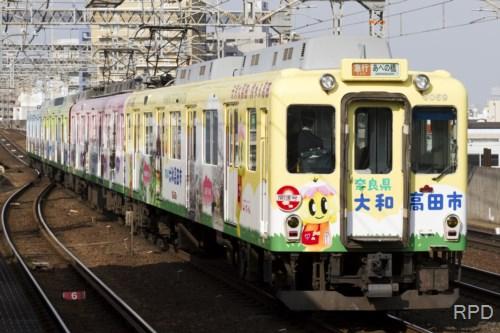 近鉄モ6020形6069 開運号