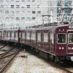 阪急電鉄宝塚線5100系5146