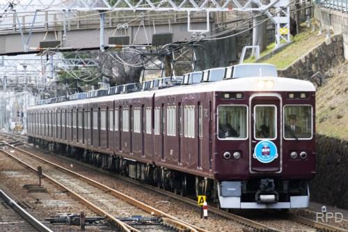 阪急電鉄6050形6050 40th Anniversary