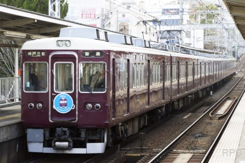 阪急電鉄神戸線6050F 40TH ANNIVERSARY
