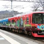 京阪電鉄交野線10000系10056 きかんしゃトーマス号2015 ラストランヘッドマーク