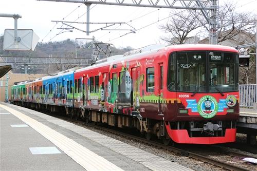 京阪電鉄交野線10050形10056 [0002198]
