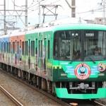 京阪電鉄交野線10000系10006 きかんしゃトーマス号2015ラストランヘッドマーク