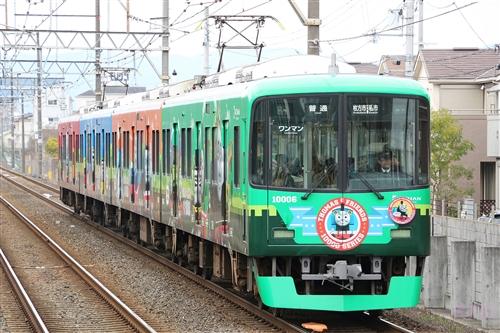 京阪電鉄交野線10000形10006 ラストランヘッドマーク [0002199]